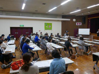 平成31年(令和元年)度の『総会』を開催しました。