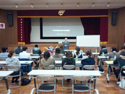 指導者・育成者向け勉強会を開催しました。